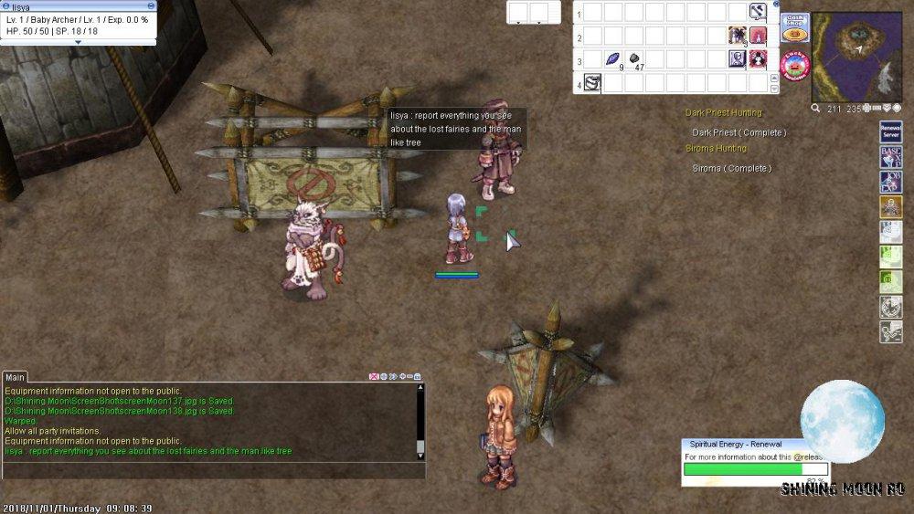 screenMoon139.thumb.jpg.57abb919cbf8330e21115c23f37950fc.jpg