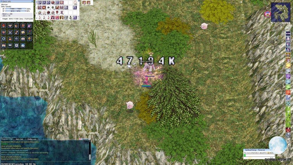 screenNiflheim145.thumb.jpg.c876b2547165bea314d3355bea754350.jpg